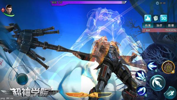 图片5-游戏图4.jpg