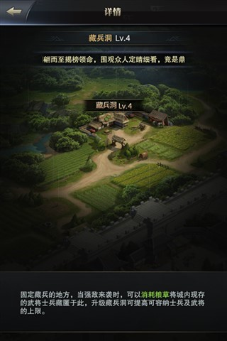 qiangdi2.jpg