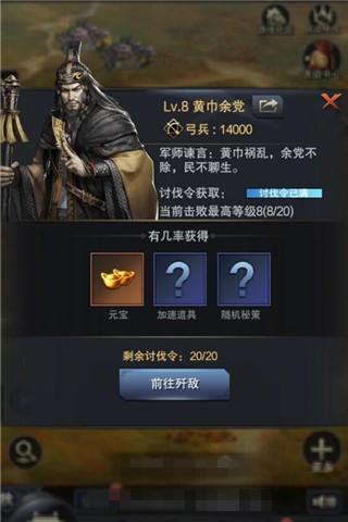 qiangdi3.jpg